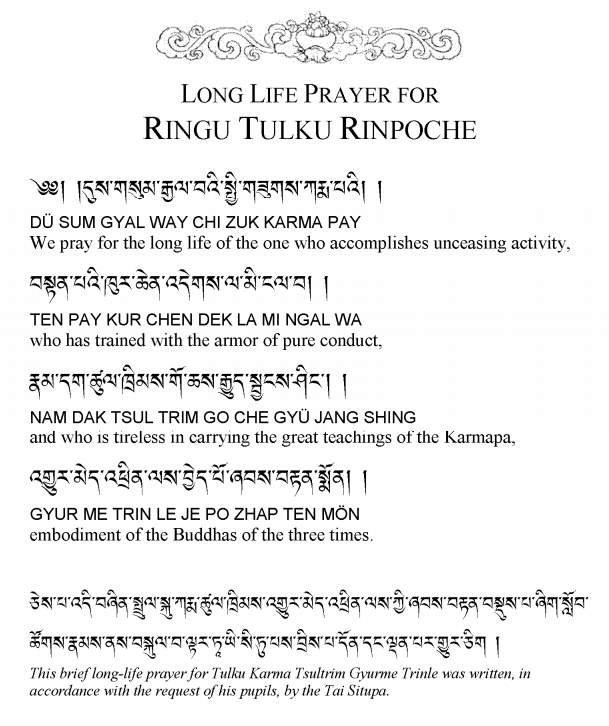 Long Life Prayer for Ringu Tulku Rinpoche by Tai Situ Rinpoche
