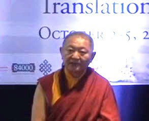 Ringu Tulku Rinpoche at Tsadra Foundation